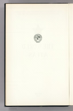 (Title Page verso) (A black and white rendering of the USSR Coat of Arms).