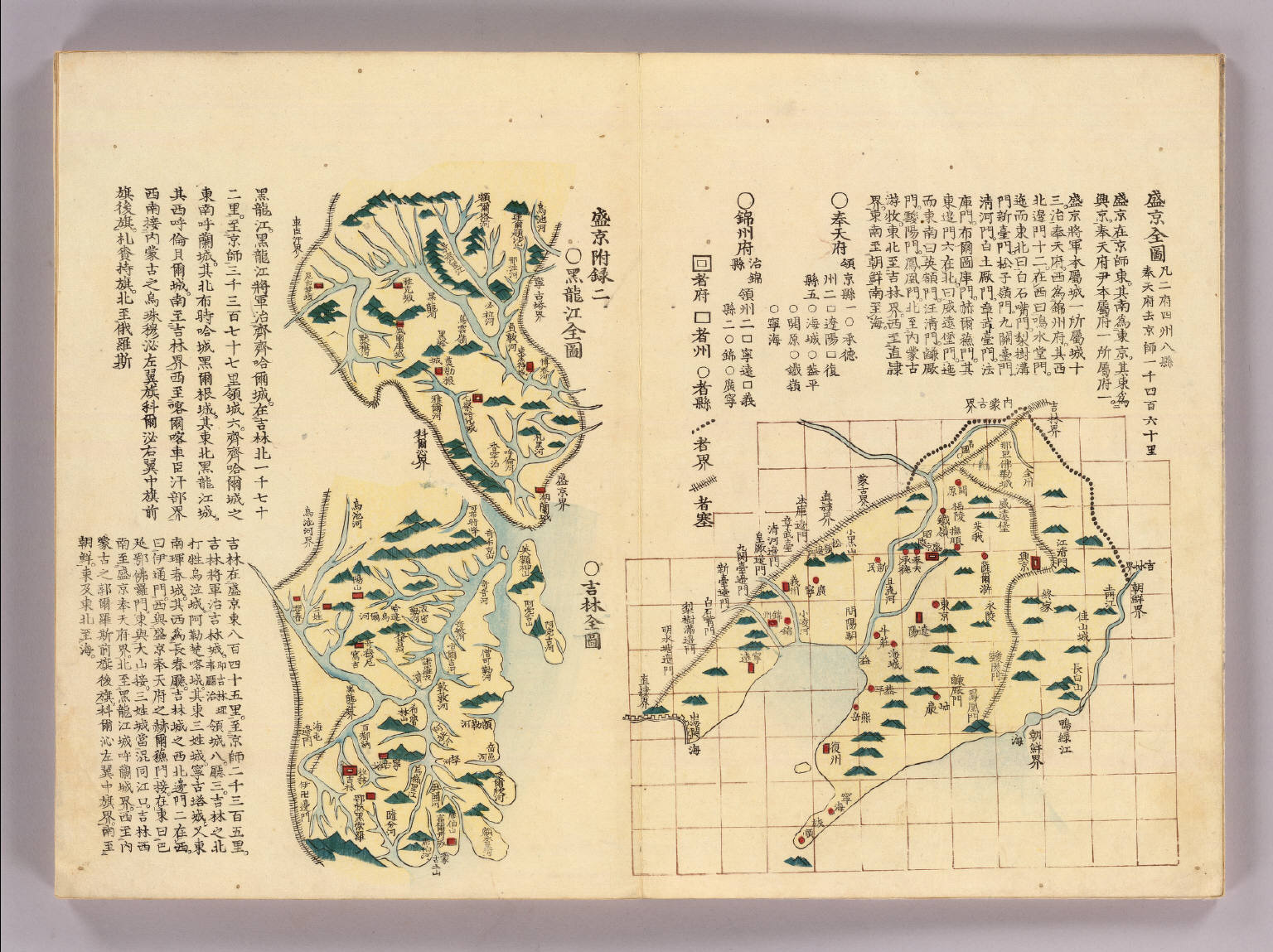 [Liaoning Province]