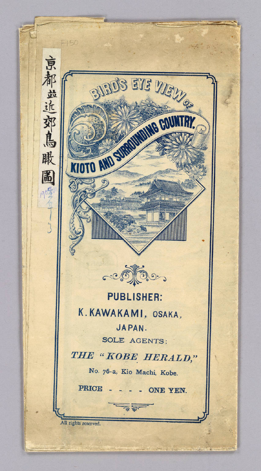 Cover: Bird's eye view of Kioto and surrounding country.