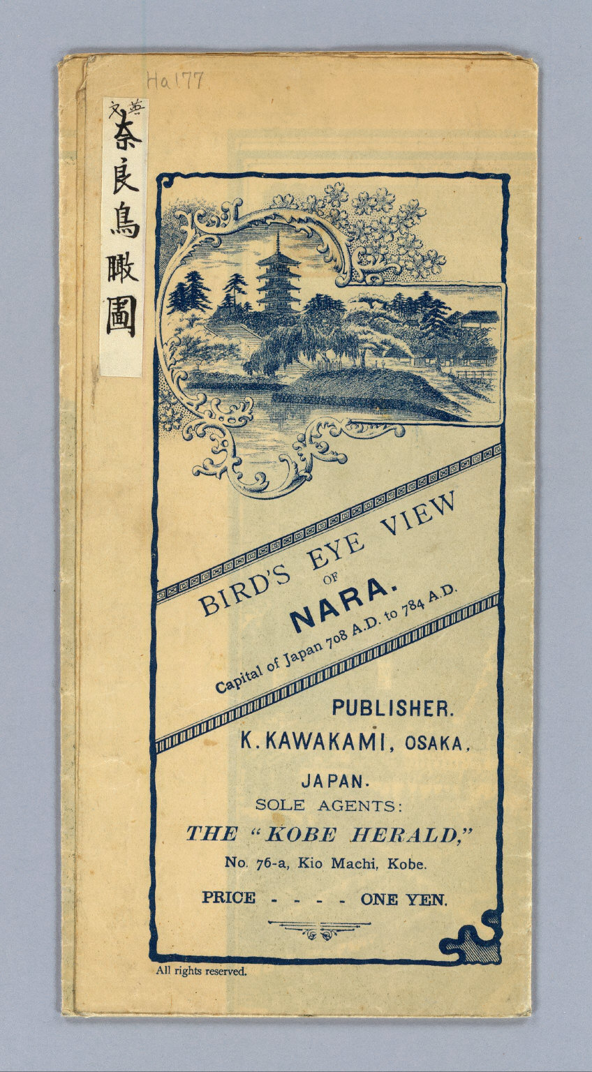 Cover: Bird's-eye view of Nara.