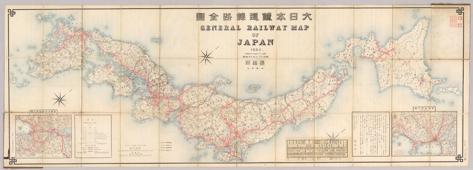 Dai Nihon tetsudō senro zenzu = General Railway map of Japan.