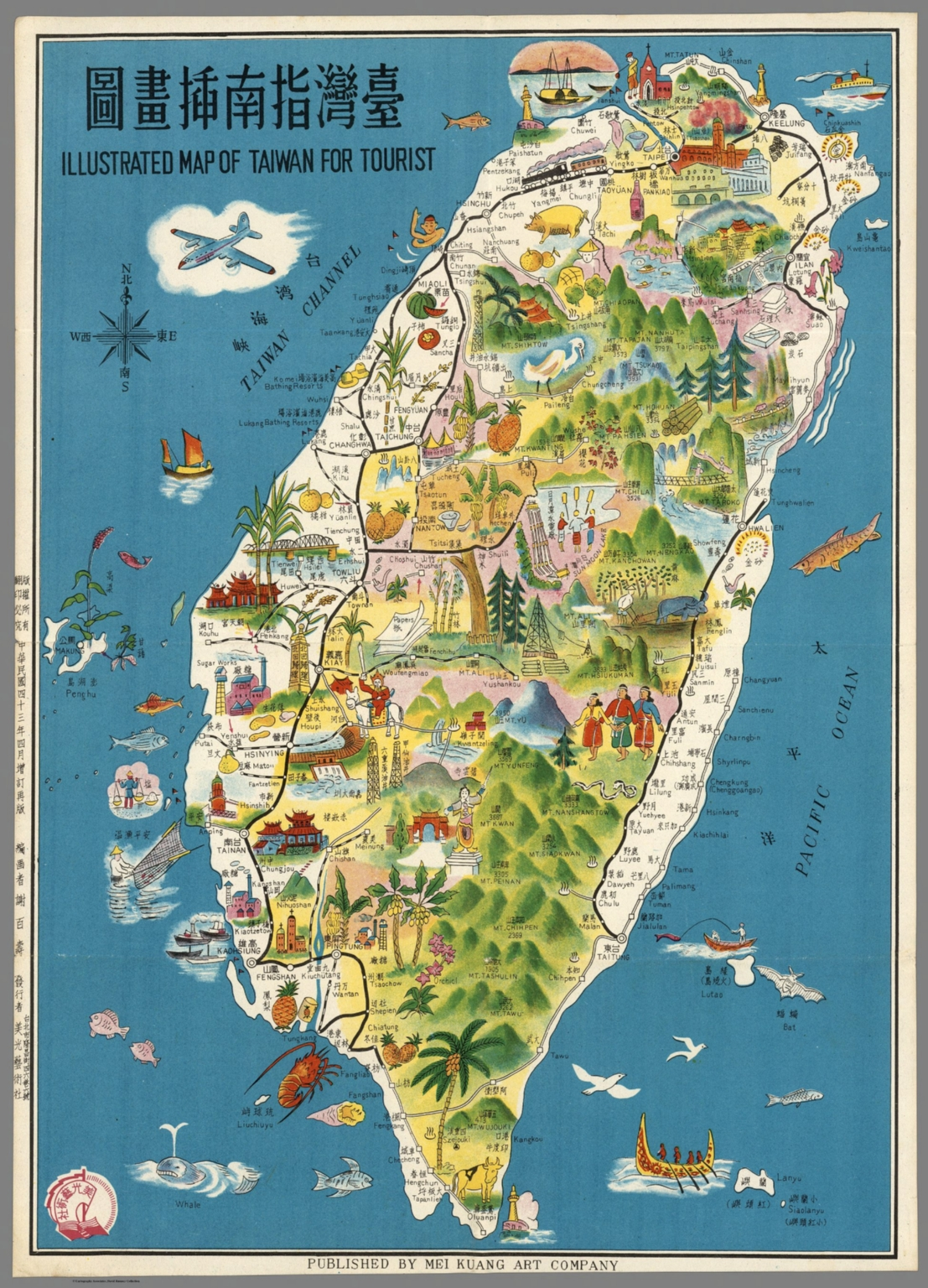 {Illustrated map of Taiwan for tourist David Rumsey Historical – Taiwan Map For Tourist