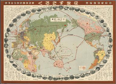 World Flight Routes (all in Japanese).