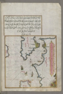 fol. 39b Upper Aegean Sea with the islands of Imbros and Bozca