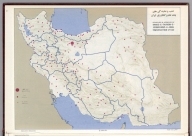 (Half Title Page to) Melli kardan Jangalha va Marate = Nationalization of forests and pastures. (to accompany) Atlas of Iran : white revolution = Atlas-i Enqelab-e Sefid-e Iran. Third revised edition. Sahab Geographic & Drafting Institute, Tehran, Iran.