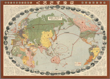 World Flight Routes (all in Japanese). - David Rumsey Historical Map ...