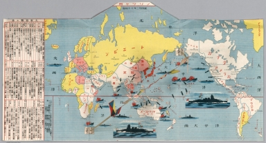 Japanese World War II Military Conquests and Battles.