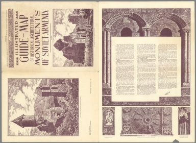 Text Page: Illustrated Guide-Map of Historical Architectural Monuments of Soviet Armenia