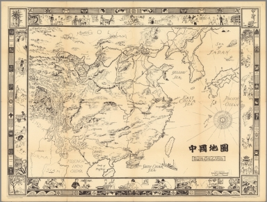 Picture map of China