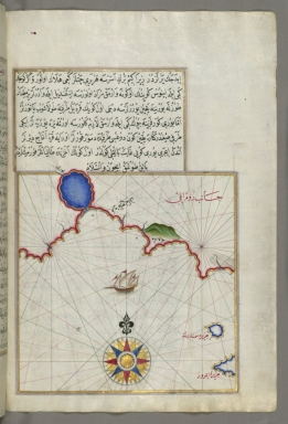 fol. 45b Part of the European coastline with the islands of Semendrek and Imroz in the Aegean Sea further south