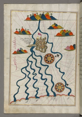 fol. 187a The city of Ferrara with the six rivers flowing into the Gulf of Venice