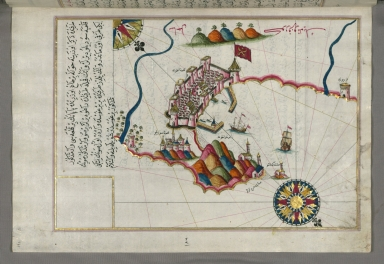 fol. 192a Fortress of Ancona and surrounding area