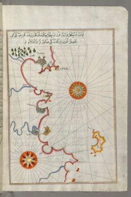 fol. 276b Algerian and Tunisian coastline from Annaba to Tabarka