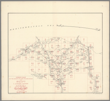Index Map: Index Map of the Sheets. I Lower Egypt Atlas of Egypt (in Arabic)