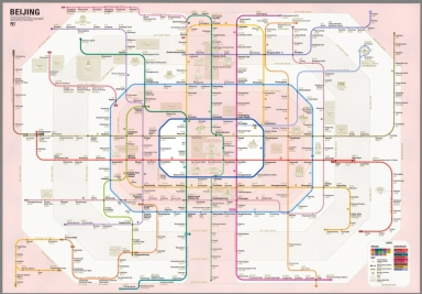 Rand Mcnally Nyc Subway Map 1990.Browse All Railroad David Rumsey Historical Map Collection