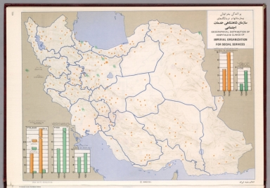 Prakandegi Jughrafiay bimarestanha va darmangaha = Geographical distribution of hospitals and clinics