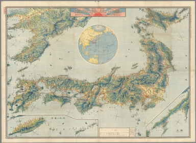 Browse all images of taiwan and japan david rumsey historical japan korea and taiwan gumiabroncs Images